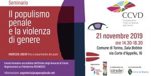 Seminario Violenza di genere e populismo penale